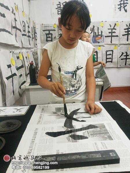 要将笔画拼成漂亮的字,就要学好字体结构.-杨老师第二次亲临亚运